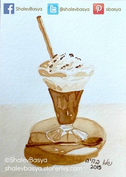 Coffee Dessert
