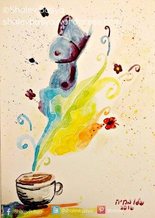 colorful-coffee